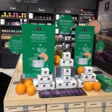 Apivita – натурални продукти с грижа за здравето и красотата