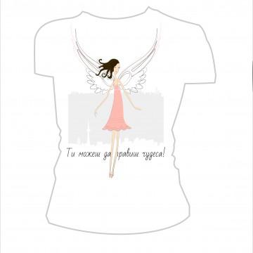 """Подкрепете каузата """"Искам бебе"""" с новата ни момичешка тениска"""