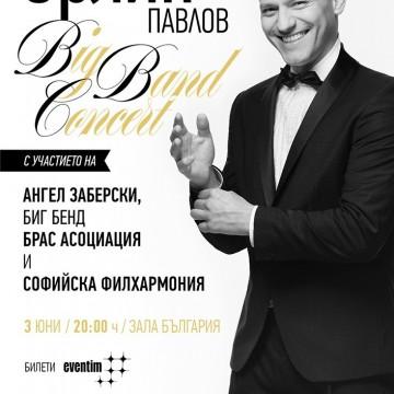 Орлин Павлов с бигбенд концерт, вдъхновен от Синатра