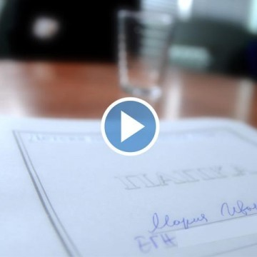 """Кампания """"Бележник 2015"""" на НМД: Правосъдие"""