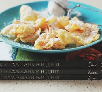 Италиански дни:  Пет италиански кулинарни книги