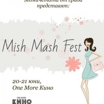 Mish Mash Fest - новото градско предизвикателство