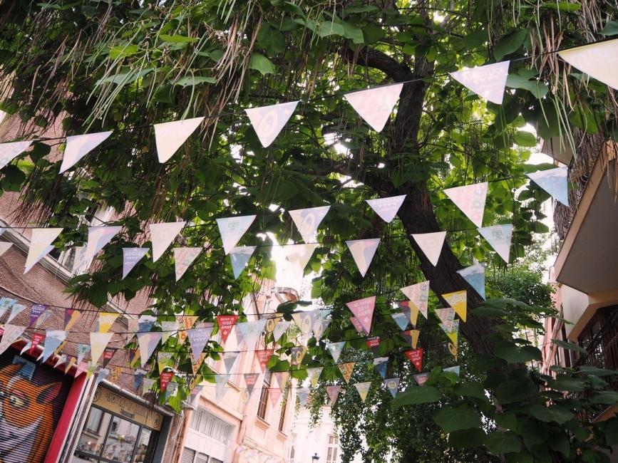 Капана - градска култура за напреднали