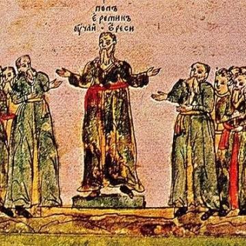 Богомилството – религиозна ерес или социално движение?