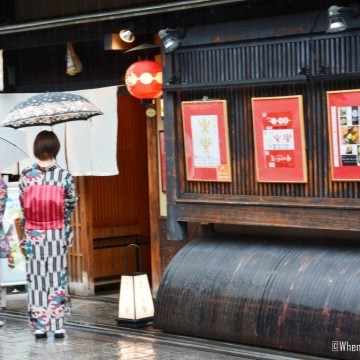 Една жена в Япония
