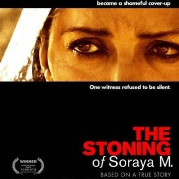 Убийството с камъни на Сорая М.