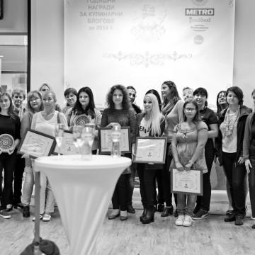 Вижте кой спечели първите Годишни награди за кулинарни блогове