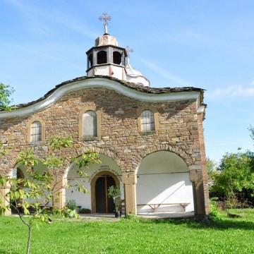 Старо Стефаново – приказка от Предбалкана