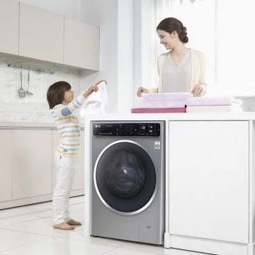 Пералнята, която носи независимост