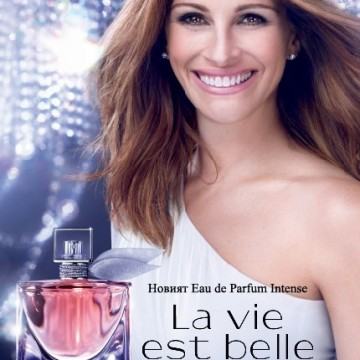Животът е прекрасен с Lancôme La vie est belle