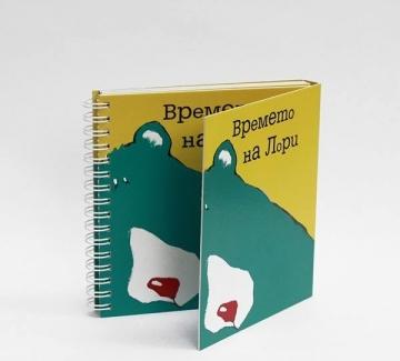 Топ 20 детски книжки, които да подарите за Коледа