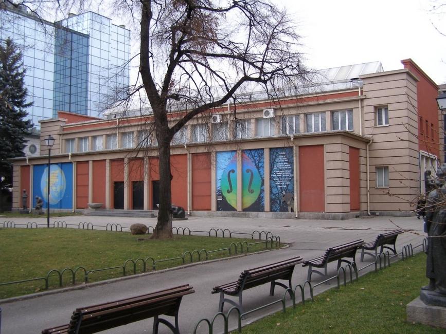Перлите на София: Софийска градска художествена галерия
