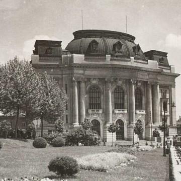 Перлите на София: Софийският университет