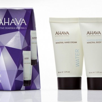 "Спечелете козметичен комплект AHAVA ""Скъпоценни кристали"""