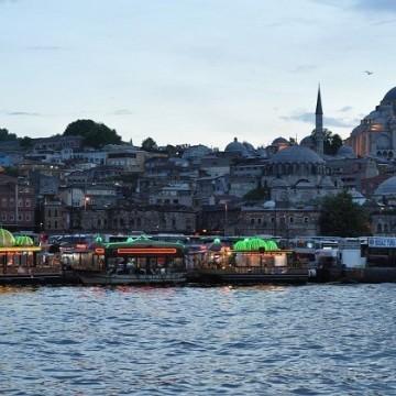 С вкус и аромат на Истанбул