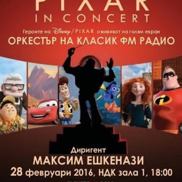 """Pixar in Concert"" в зала 1 на НДК"