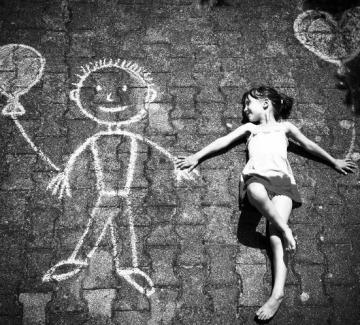Една (не)любовна история
