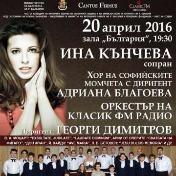 Три чудни концерта от Европейския музикален фестивал