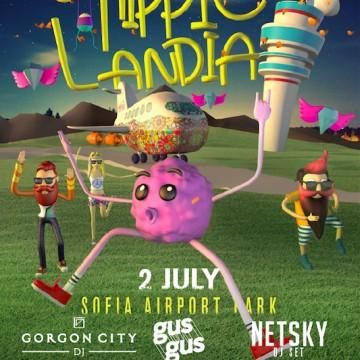 HippieLandia – музикалният фестивал, който не трябва да пропускате това лято