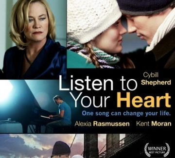"""""""Слушай сърцето си"""""""