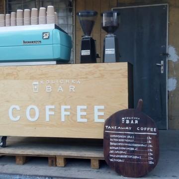 Изпийте по едно неповторимо кафе!