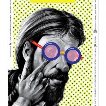 Да си спомним за големия художник Стефан Десподов