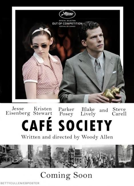 Киномания: Café Society (2016)