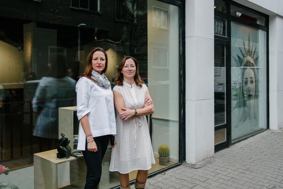 Срещнете се с Мария и Милена от Галерия 2.0
