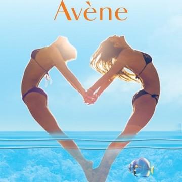 Готови за лятното турне на Avène!