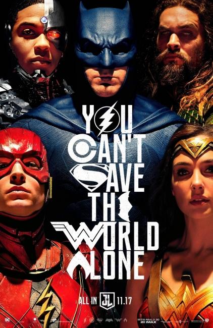 Justice League - запомнете това заглавие