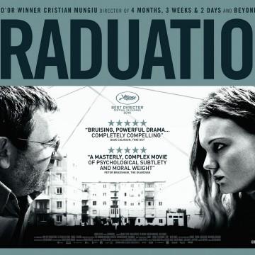 """""""Graduation"""" – ние останахме, но децата ни ще заминат..."""