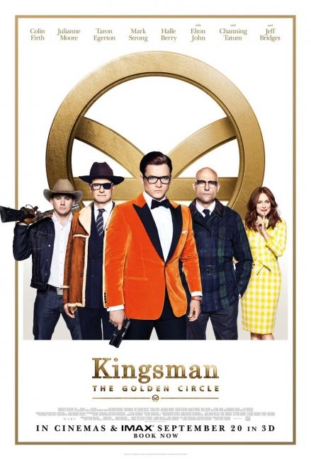 """""""Kingsman: Златният кръг"""" – Джулиан Мур, костюмите и мъжете"""