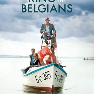 Уикенд маршрути: Ден на европейското арт кино