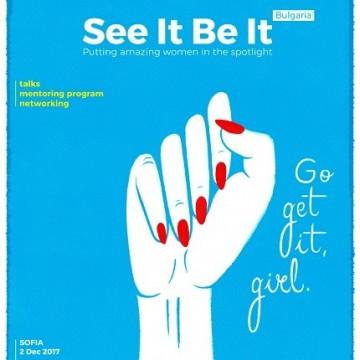 За жените в рекламната индустрия