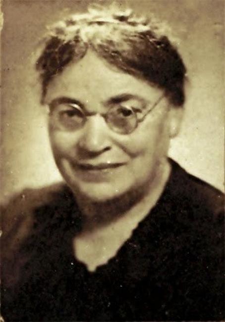Ана Карима, свободната