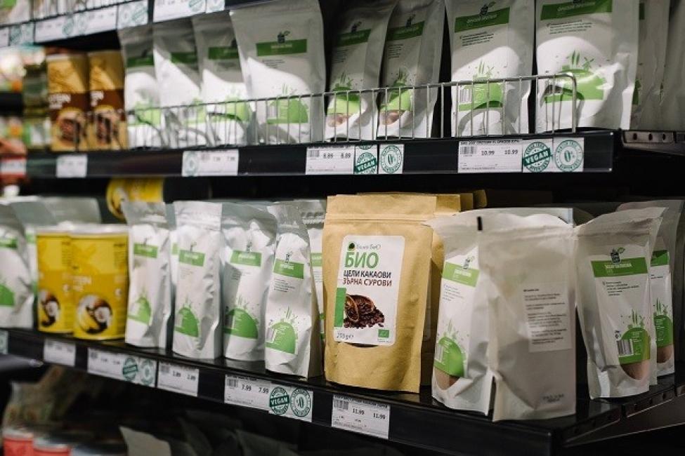 Разнообразие от над 1500 продукта в новия биосектор на МЕТРО