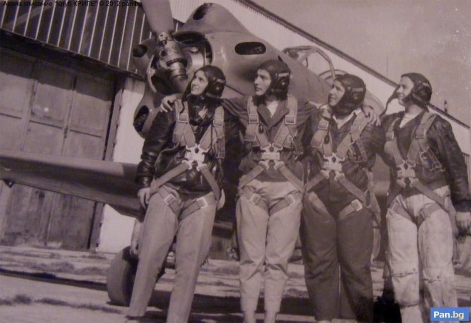 Жени в небето – първите българки в авиацията