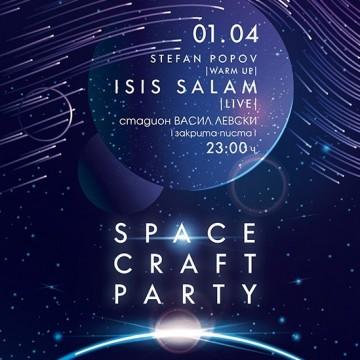 Absolut Spacecraft Party ще ви изстреля в космоса
