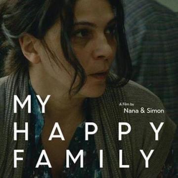 """""""Моето щастливо семейство"""""""