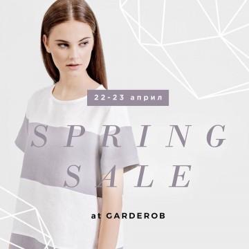 Ателието на GARDEROB отваря врати за пролетно пазаруване