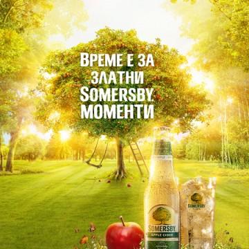 Да се насладим на малките моменти със свежестта на Somersby