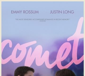 """""""Комета"""" и паралелните вселени в любовта"""