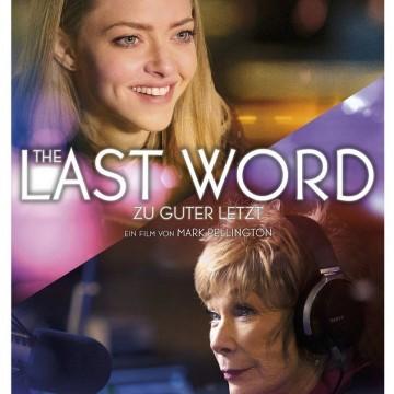 """""""Последната дума"""" на Шърли Маклейн"""