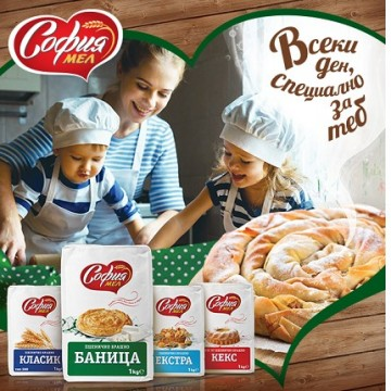 """Подаряваме ви комплекти с подаръци от """"София Мел"""""""