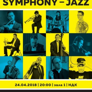 """Ангел Заберски представя """"SYMPHONY–JAZZ"""" на сцената на Зала 1"""