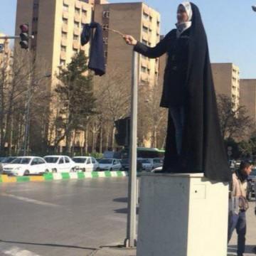 Хиджаб на клечка