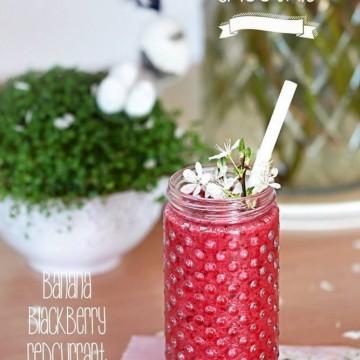 Да добавим страст в чашата с витамини
