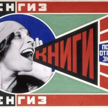 Oтреченият руски авангард, който надживя и СССР
