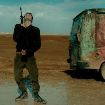"""Израелският """"Фокстрот"""" или метафората на един конфликт"""