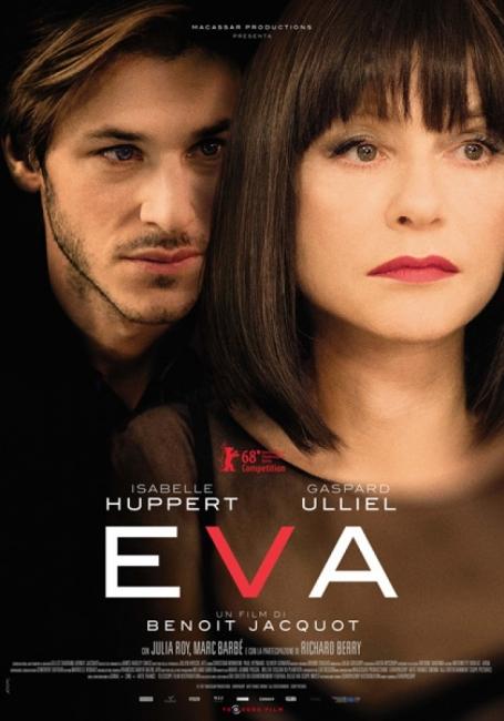 """""""Ева"""" – Изабел Юпер като вечната жена"""